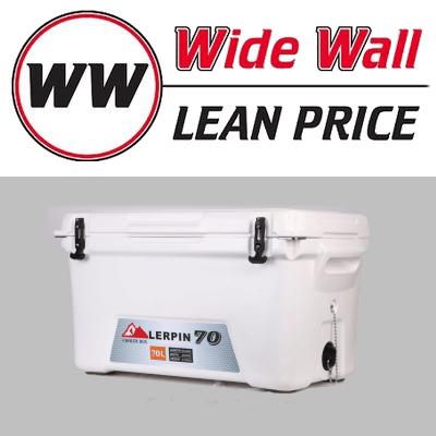 Lerpin-cooler-70L-WW-400x400